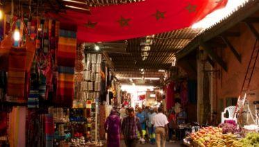 A Taste of Marrakech: Inside the Medina