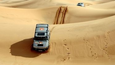 Adventure Morocco and Spain & Portugal 2020