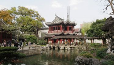 An Afternoon in Yu Garden & Shanghai French Concession