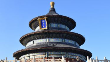 Ancient Capitals of Xi'an and Beijing in 5 Days