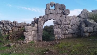 Ancient Plevrona and Oiniades Full Day Tour