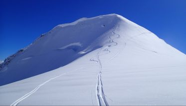 Annapurna Base Camp Trek And Tent Peak Climbing - 14 Days