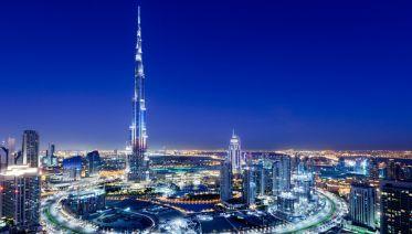 'At The Top' 124th Floor - Burj Khalifa Entrance Ticket