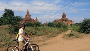 Bagan Short Break 4D/3N