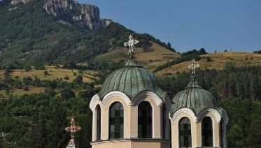 Balkan Mountains Walk