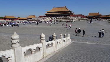 Beijing & Xian Essentials