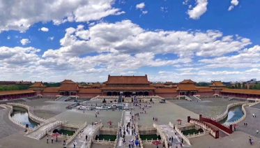 Beijing Day Tour Great Wall, Forbidden City, Max 9 Guests