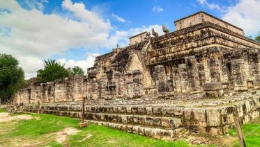 Best of Central America Express Ways (from Cancun)