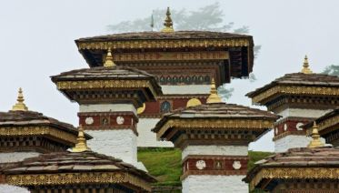 Bhutan, 6 Days Private Tour