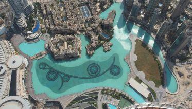 Burj Khalifa At the Top - Sky Ticket  (Level 125 + 148)