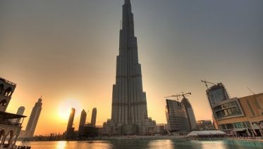 Burj Khalifa Tickets & Transfer From/To Hotel