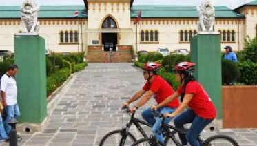 Cartago Bike & Train Tour