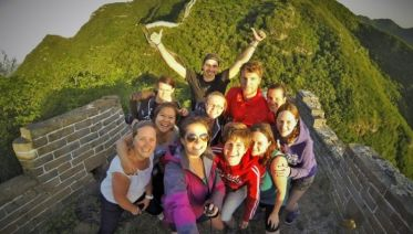 China Discovery Adventure 16D/15N (from Hong Kong)