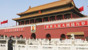 China Discovery For Teenagers - 8 days
