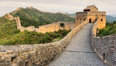 China: Great Wall Hike, Bike & Kung Fu