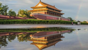 Chinese Classical Architecture Tour