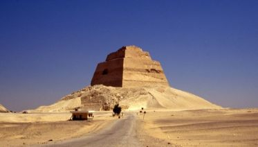 Day Tour To El Fayoum Pyramids From Cairo