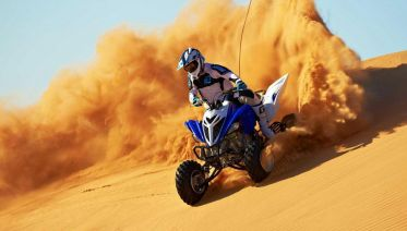 Desert Safari & 30-Mins Quad Bike Ride with BBQ Dinner