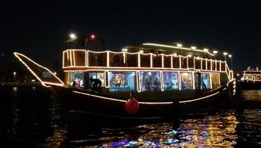 Dhow Cruise Creek Tour - Dine On Water - Dubai