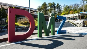 DMZ Half Day Morning Tour (NO SHOPPING&HIGH QUALITY)