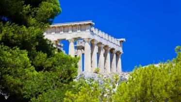 Dreaming Of Classical Greece - Spanish