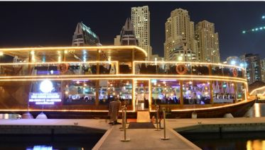 Dubai: 2.5-hour Dhow Boat Cruise With Dinner