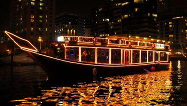 Dubai Marina Dinner Cruise