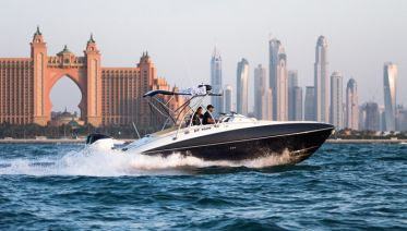 Dubai Private Sightseeing Boat Tour