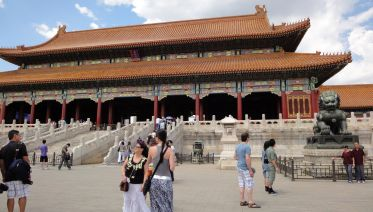 Essence of China Tour: Beijing, Xian & Shanghai