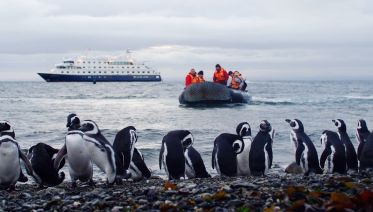 Exclusive Patagonia with Australis Cruise