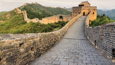 China Expedition - Great Wall Marathon