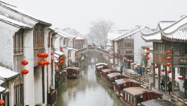 Explore Suzhou & Tongli water town from Shanghai