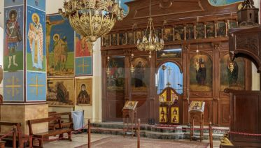 Follow the Footsteps of Jesus in Jordan