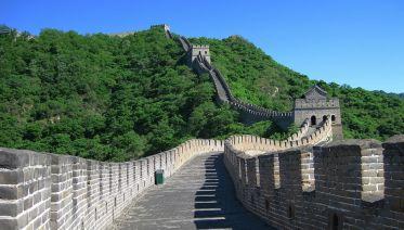 Forbidden City & Mutianyu Great Wall Bus Tour