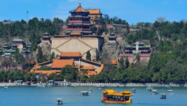 Forbidden City & Summer Palace Visit With Roasted Duck Lunch