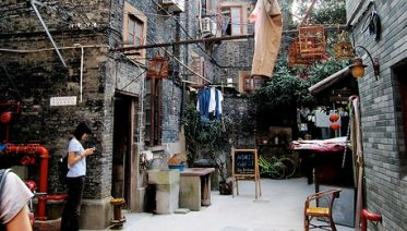 French Concession Tour