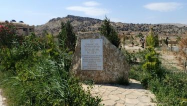Gobustan and Mud Volcanoes Tour