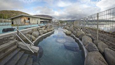 Golden Circle Classic and Fontana Geothermal Baths