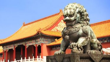 Golden Triangle of China Tour: 8 Days