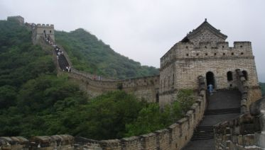 Great Wal at Mutianyu from Beijing by Bus without Lunch