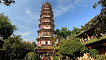 Guided Afternoon Tour of Guangzhou