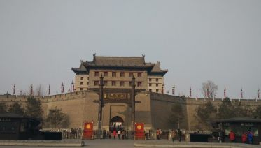 Guided Tour: Terracotta Warriors Museum & Xian City Wall