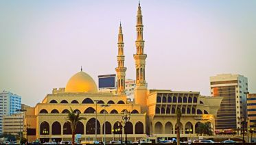 Sharjah  City Tour From Dubai