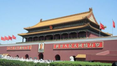 Harbin Ice Festival - 11 days