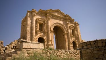 Hidden Treasures Of Jordan