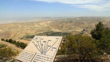 Highlights Of Israel & Jordan - 11 Days