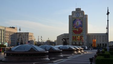 Highlights Of Kiev, Minsk And Vilnius
