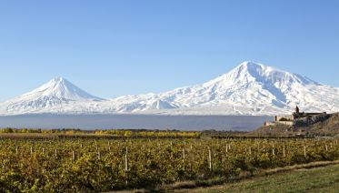 Highlights of the Caucasus with Iran