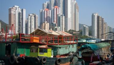 Hong Kong Experience 3D/2N