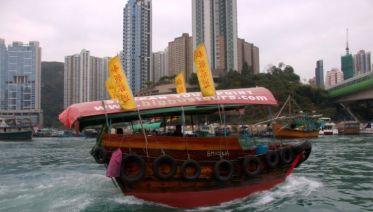 Hong Kong Experience 4D/3N
